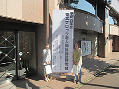 kyujin_p_01